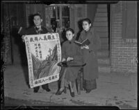 Pastor Andrew Gih and fellow missionaries Betty Hu and Alice Lan spread the gospel of Christianity, Chinatown, 1936