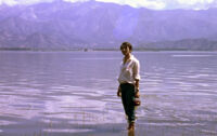 Chile - Lake with young man wading, between 1966-1967